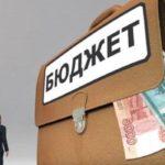 Проект нового бюджета Москвы предусматривает колоссальный дефицит — 218 миллиардов