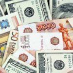 Новые рекорды: разница курсов евро и доллара на Московской бирже упала ниже 3,9 процентов