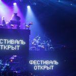 Научный фестиваль в Москве вызвал небывалый ажиотаж