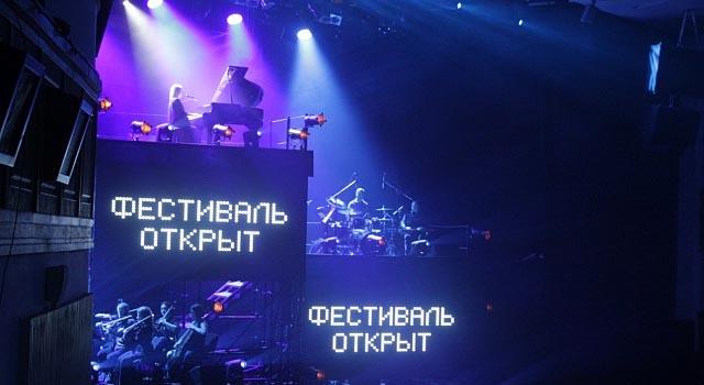festival-nauka0