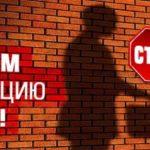 Конкурс Чайковского может оказаться в центре коррупционного скандала