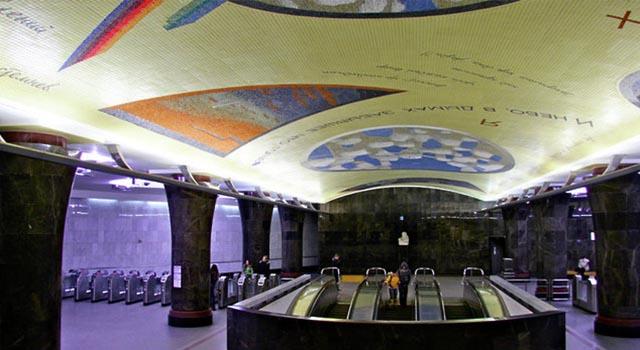 metro-640