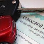 Актуальные вопросы ОСАГО вынесены на обсуждение Банком России