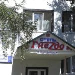 Сильное задымление стало причиной эвакуации мини-гостиницы в Бирюлёво