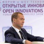 В Сколково из-за задымления экстренно прерван международный форум с участием Медведева