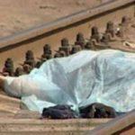 На станции Фрезер подросток попал под поезд