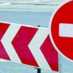 ГИБД предупреждает: ограничение движения в районе Воробьевых гор 13, 14 и 15 октября