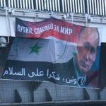 Сирийцы повесили в центре Москвы плакат со словами «Путин, спасибо за мир!»