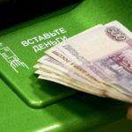 В Москве зафиксирована попытка вброса более 1 млн руб в систему банкоматов «Сбербанка»