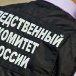 Двойное убийство на севере Москвы: муж расстрелял жену и покончил с собой