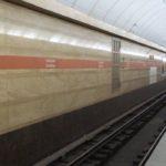 23 октября весь день не будет работать центральная часть «оранжевой» ветки столичного метро