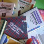Почти 200 тысяч учебников для столичных школ заказан с нарушением антимонопольного законодательства