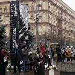 «Возвращение имен» — в Москве на протяжении 12 часов безостановочно читают имена расстрелянных москвичей