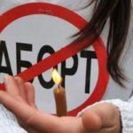 «Битва за жизнь»: в Москве проходит акция в поддержку запрета абортов