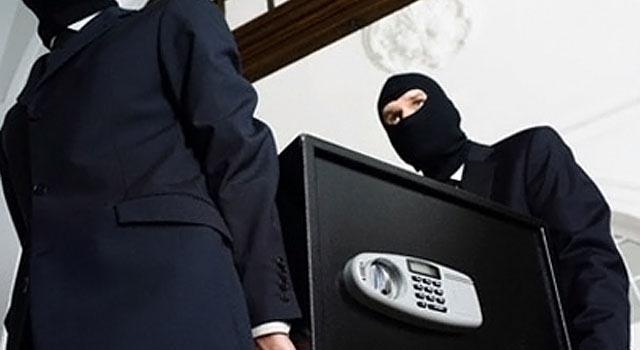 Из офиса Булгар Банка на Пятницкой в ЦАО украдено 20 миллионов рублей