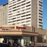 ДТП в Люблино: на Краснодарской маршрутка сбила людей, есть погибшие и раненые