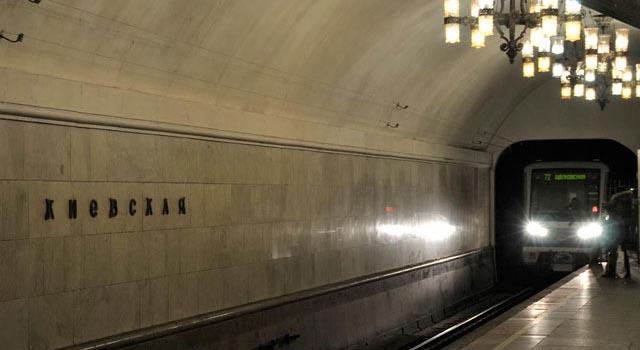 metro-kievskaya