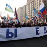 В шествии «Мы едины!» в Москве приняло участие 80 тысяч человек