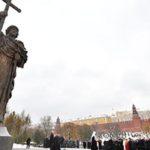 В Москве открылся памятник князю Владимиру