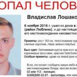 Лучший стендовый стрелок-юниор России застрелился из своего тренировочного оружия