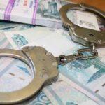 В Москве за взятку в $2 млн задержан депутат Новгородской областной Думы