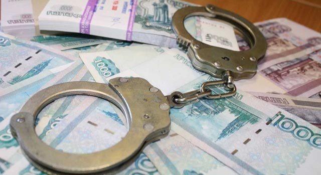 В Москве раскрыт очередной контрольный сговор при госзакупках
