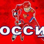 22 декабря — 70-летие хоккея в СССР и России!