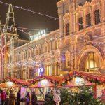 16 декабря в Москве стартовало очередное грандиозное «Путешествие в Рождество»!