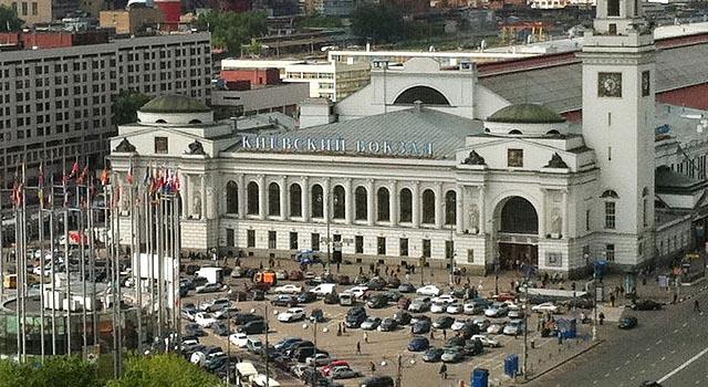 Бомба на Киевском вокзале поезд Москва-Чернигов 13 декабря