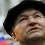 Срочно! СМИ сообщают о срочной госпитализации Юрия Лужкова в состоянии, близком к клинической смерти