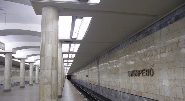 Сегодня, 22 декабря на станции Бибирево произошло очередное происшествие - человек упал на рельсы. Что случилось?