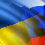 «Халява» не пройдет: при решении вопроса о выделении транша Украине МВФ учтет ее долг перед Россией