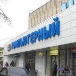 Угроза взрыва на Савеловском рынке: из-за сообщения о бомбе эвакуировали почти 1000 человек