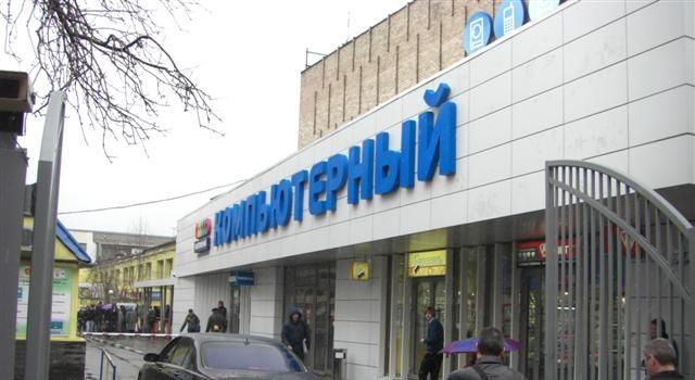 23 декабря поступило сообщение о бомбе на Савеловском рынке, была выполнена эвакуация около тысячи человек