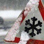 В связи со штормовым предупреждением дорожные службы перешли на усиленный режим работы