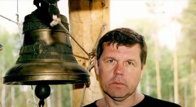 александр новиков мера пресечения подписка о невыезде суд