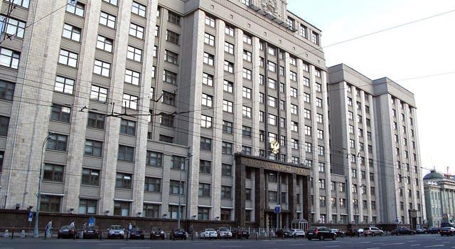11 января состоялось открытие весенней сессии Госдумы России
