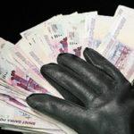 На Северо-Западе Москвы задержана женщина, укравшая 130 тысяч долларов у своего босса