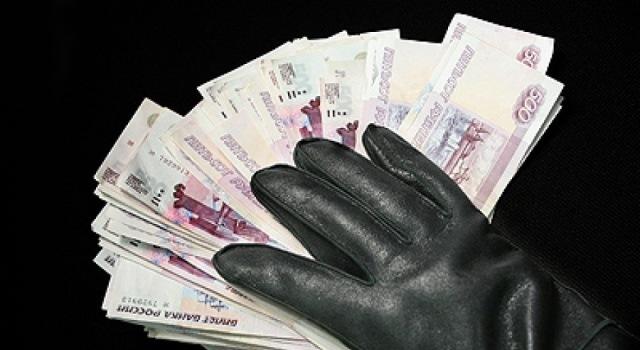 Сегодня, 16 января, в районе Щукино (СЗАО) украли 8 миллионов рублей