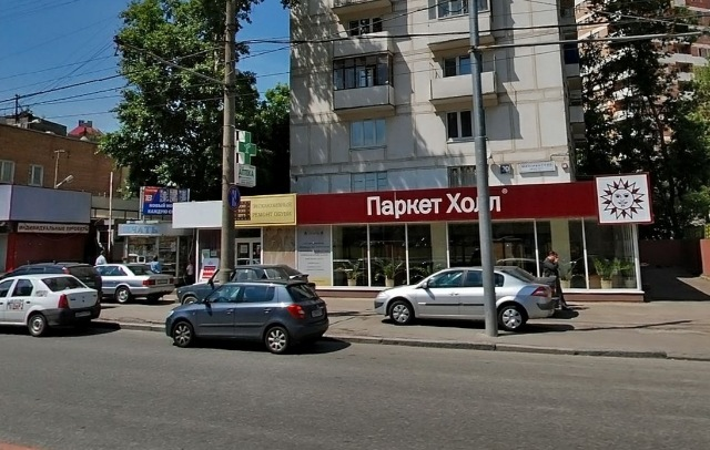 ДТП на Мичуринском: водитель сбил пешехода и уехал с места происшествия