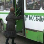 Пассажиры Подмосковья оценили работу «Мострансавто» на крепкий «трояк»