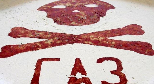 Сразу более десяти человек отравились 10 января газо в Подольске, трое из них погибли