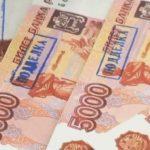 За четвертый квартал 2016 года в России изъято более 14 тысяч фальшивых банкнот всех номиналов