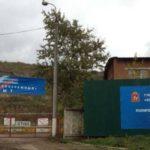 Частный бизнес вложит полтора миллиарда рублей в рекультивацию свалки в Химках