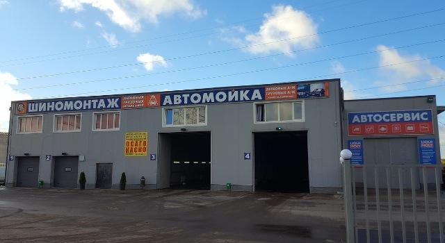 Шиномонтаж на Волковском - в пожаре сгорело 2 человека