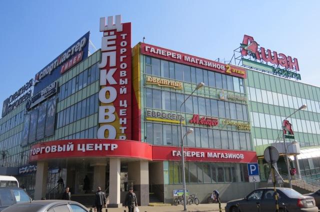 Автобус и маршрутка столкнулись утром 26 января возле ТЦ Щелково на Щелковском шоссе