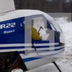 Легкий вертолет совершил экстренную посадку возле Метрогородка