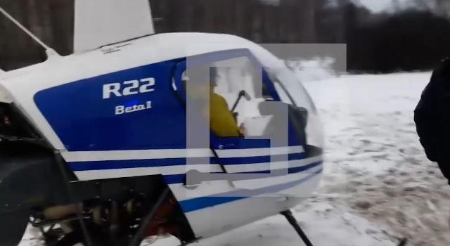 Сегодня, 22 января, вертолет Робинсон приземлился на МКАД возле района Метрогородок