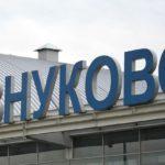 Борт Москва-Сочи экстренно вернулся во «Внуково»
