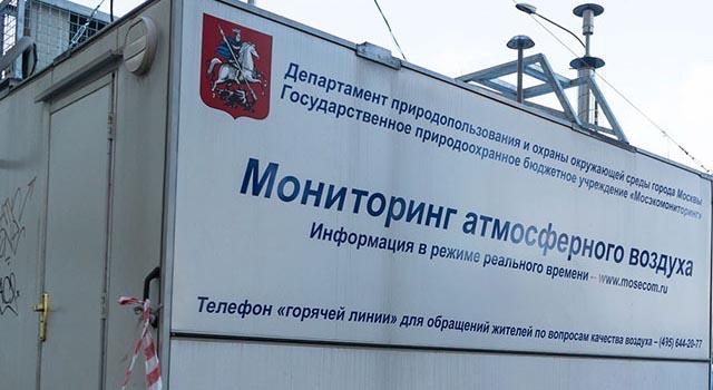 МЧС подтвердило выброс серововодорода в Москве 4 и 5 января